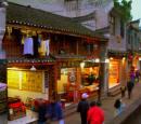 Shops touristique in Fenghuang